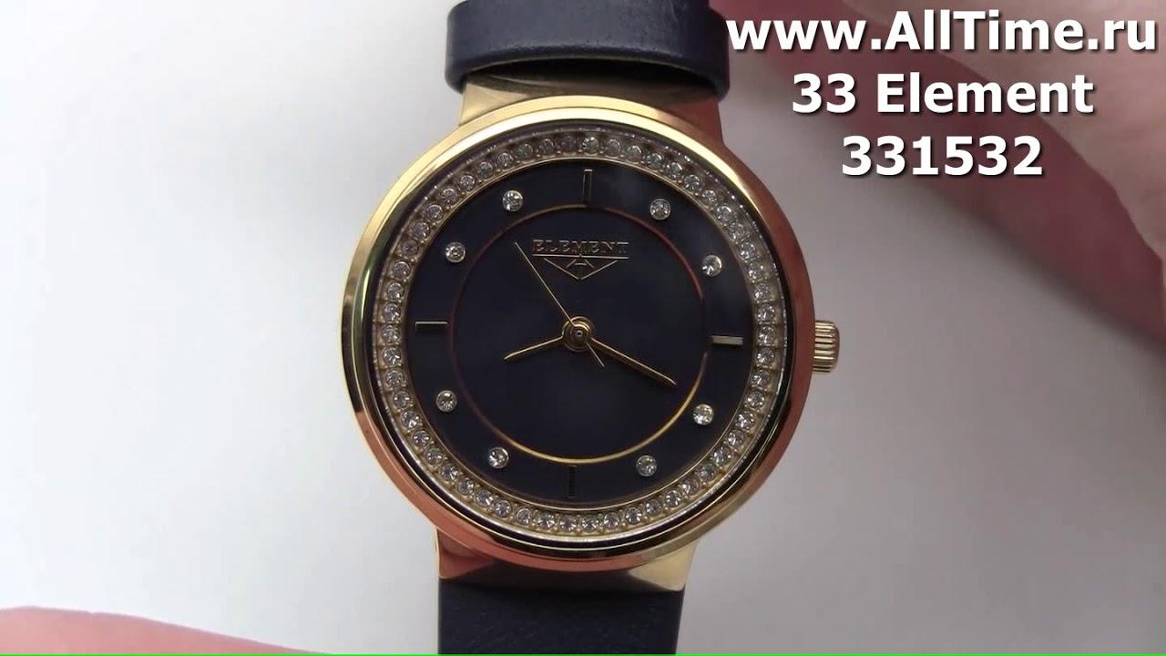 часовой ломбард москва купить часы