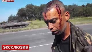Ополченцы разгромили батальон 'Айдар' (Украина, Юго-Восток) Луганская Народная Республика