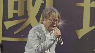 【無限HD】鄭進一 熱唱 惦高雄這個好所在 家後(4K HDR)@韓國瑜夢時代選前之夜