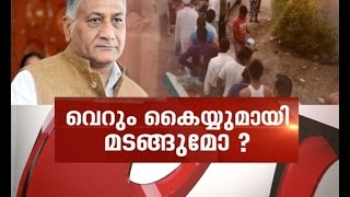 News Hour 04/08/16 Indian Workers Describe Hardship as Thousands Are Stranded in Saudi| Asianet NEWS HOUR 04th Aug 2016
