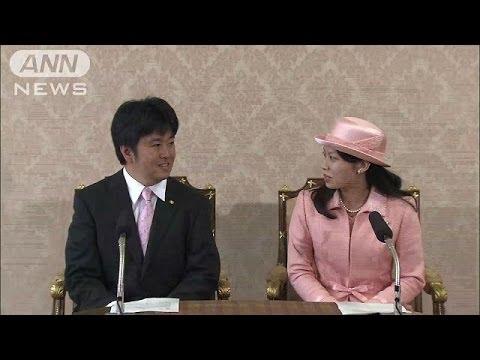 高円宮家 典子さま婚約内定 お二人で会見(1)(14/05/27)