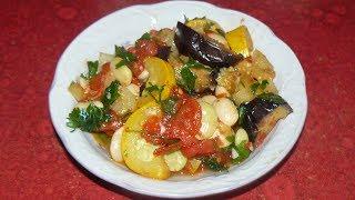 Овощное рагу с молодой фасолью. Это очень вкусно!