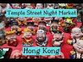 Temple Street Market – Hong Kong
