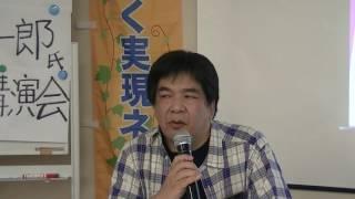 原発事故避難者の住宅確保ための混乱した現実 西中誠一郎 検索動画 26