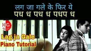 how-to-play-lag-ja-gale-full-song-lata-mangeshkar-wo-kaun-thi-piano-tutorial-with-notations-in-hindi