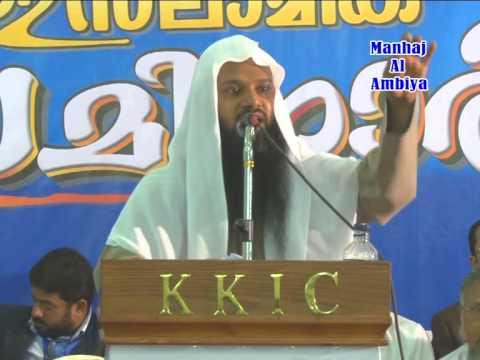Duniya Ki Haqeeqat By; Sheikh Faizullah Madani Kuwait
