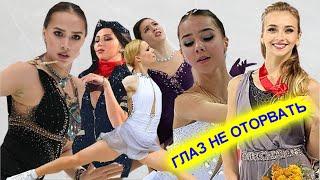 Глаз не оторвать Самые красивые фигуристки России