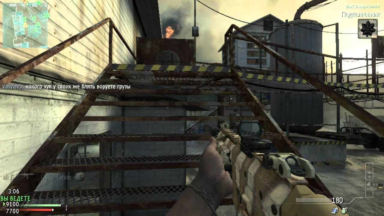 Call Of Duty Modern Warfare 3 Sevlan Edition 1 Youtube