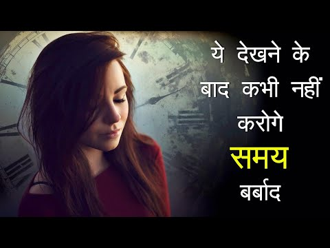 Don't Waste Your Time Motivational Speech On Time Management For Students In Hindi By Mann Ki Awaaz