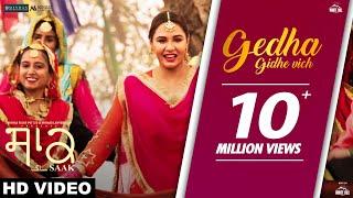 Download lagu Gedha Gidhe Vich | Mannat Noor | Saak | Mandy Takhar | Jobanpreet Sigh |