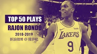 Rajon Rondo Top 50 Highlights of 2018-19 Regular Season