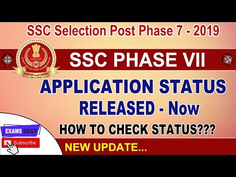 SSC Phase 7 Application Status 2019 Released