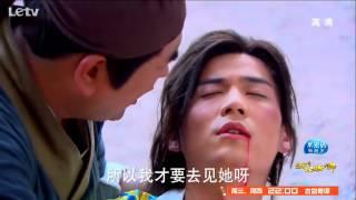 新济公活佛13 Xin Huo Fo Ji Gong 13