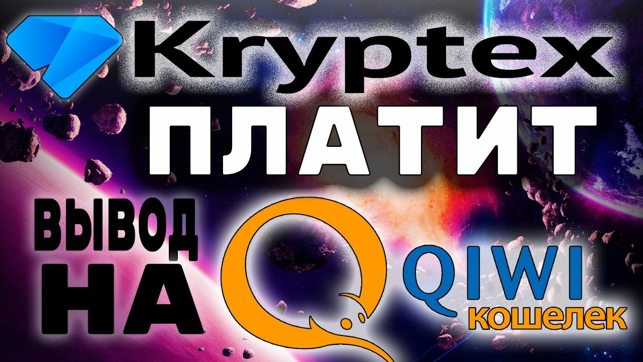 Kryptex mining review