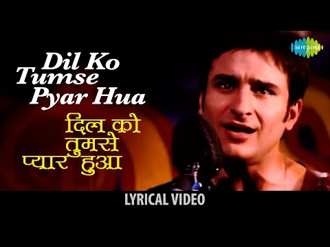 """Dilko Tumse"" With Lyrics |""दिलको तुमसे"" के बोल| Rehna Hai Tere Dil Mein | Saif Ali Khan, Diya Mirza"
