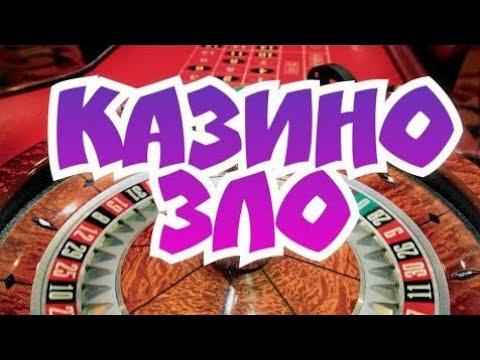 игровые автоматы бесплатно без регистрации русское казино
