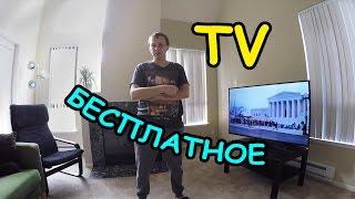 видео kartina tv в США