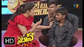 Patas | Bindass Brothers Jokes War Performance | 19th July 2017  | ETV Plus
