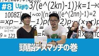 【ボードゲーム】コソ練VS熟練【Quarto!】