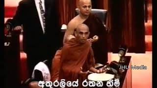 Attack to JHU Monks in the Parliament - Part 07