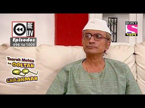 Weekly Reliv - Taarak Mehta Ka Ooltah Chashmah - 10th Mar  to 16th Mar 2018 - Episode 996 to 1009 thumbnail