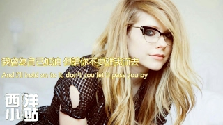 Baixar Avril Lavigne 艾薇兒 - Innocence 天真 (中文歌詞)