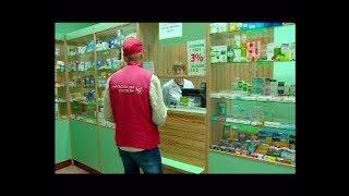 Диабетики не могут получить бесплатный инсулин в аптеках / Новости