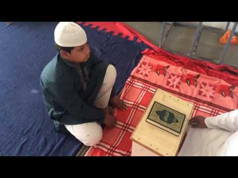 معھد العلوم الحدیث کےطالب علم نے بہت ھی بہترین تلاوت قرآن مجید کو پیش کیا