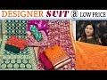 Latest Designer Salwar Kameez at Low Price ll Online Shop ll www.prititrendz.com
