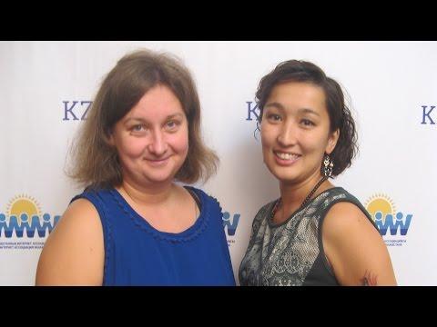 знакомство с казахстанцами