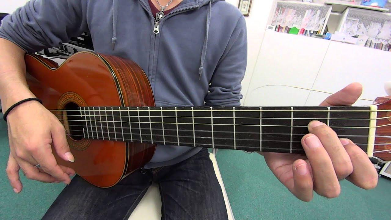 トゥルー ラブ ギター コード
