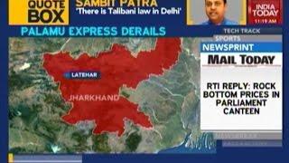 Palamu Express Derail In Latehar District In Jharkhand
