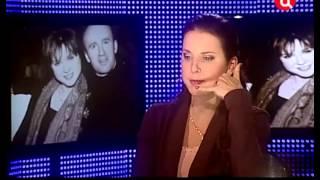 Ирина Слуцкая. Жена. История любви