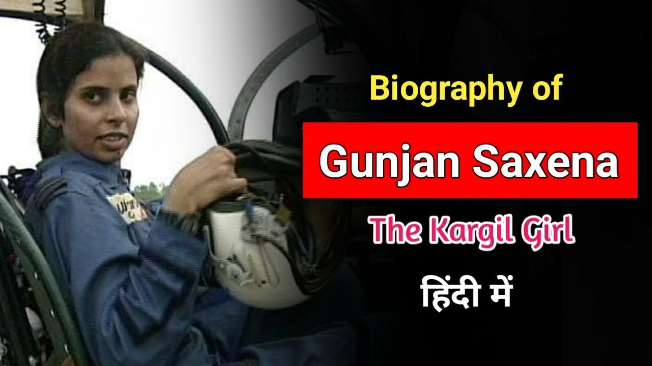 Gunjan Saxena Biography The Kargil Girl India S First Female Airforce Pilot In Combat Youtube