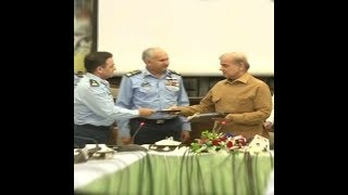 The event of signe a memorandum between Department of Health Punjab and Pakistan Air Force