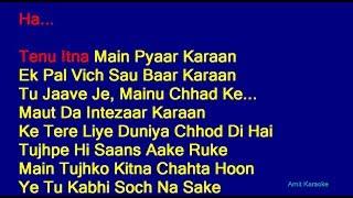 Ye Tu Kabhi Soch Na Sake - Arijit Singh Hindi Full Karaoke with Lyrics