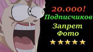 Запрет Фото Учим Продавцов и Полицию Праву 📜