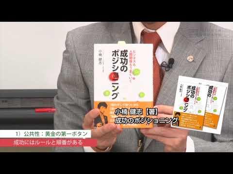 【値下げしました】ジコサポオンラインカレッジ:日本一の交通事故被害者救済実績を持つジコサポ活動の全てをお伝えしています