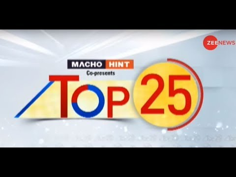 Top 25 News: Watch top 25 news stories of today, 18th October 2019