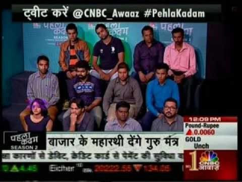 SBI Mutual Funds - By Navneet Munot CIO SBIMF on CNBC Awaaz Pahla Kadam Season 2