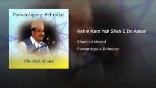 Rehm Karo Yah Shah E Do Aalam