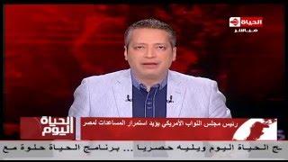الحياة اليوم - النائب العام يحيل تحقيقات سقوط الطائرة الروسية في سيناء لنيابة أمن الدولة