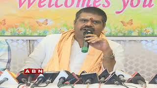 YCP Leader Avanthi Srinivas Press Meet | ABN Telugg