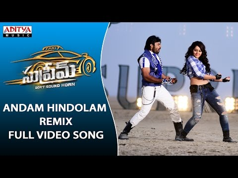 Andam Hindolam - Remix Full Video Song | Supreme Full Video Songs |Sai Dharam Tej, Raashi Khanna