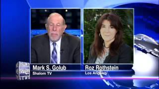 Video In the News: Israel in Turmoil 7/14/14 download MP3, 3GP, MP4, WEBM, AVI, FLV Juli 2018