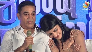 Kamal Hassan Speech : Reason for having a caste based title for Sabash Naidu Press Meet video