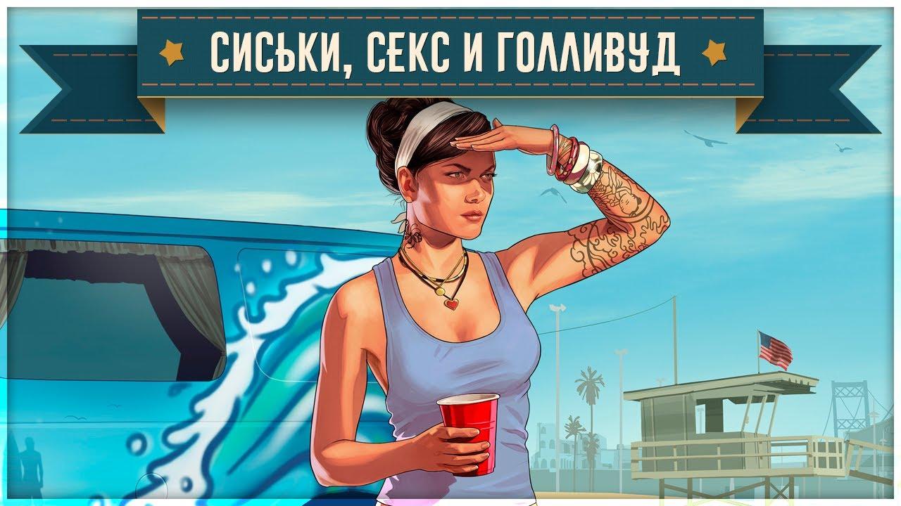 igri-dlya-sks-siski-devushka-zhestko-konchaet-ot-drochki