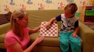 Уроки шахмат для детей. Урок 1