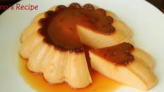 তালের পুডিং রেসিপি/তালের রসে ক্যারামেল পুডিং/পুডিং রেসিপি/Plam Fruit Pudding Recipe/Pudding Recipe.