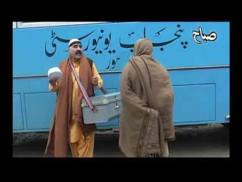 Ganjay banjari pashto pukhto drama part 3